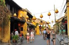 Ciudad patrimonial vietnamita busca atraer a turistas después de pandemia