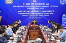 Buscan soluciones para la recuperación económica del Sudeste Asiático en periodo pos-COVID-19