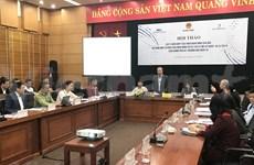 Vietnam busca garantizar la competencia justa en el comercio electrónico