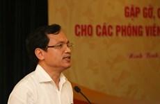 Vietnam participa en evaluación internacional para establecer política educativa adecuada