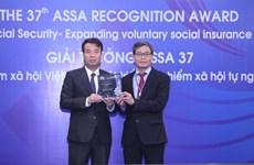 Vietnam gana premio de Asociación de Bienestar Social de la ASEAN