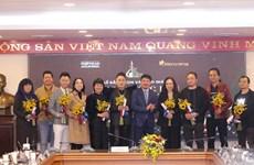 """Premios """"Cong hien"""" de VNA reconocen a los artistas vietnamitas más dedicados a la música"""