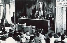 Exposición en Hanoi promoverá tradición patriótica