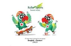 Aplazados hasta 2022 los Juegos Asiáticos Bajo Techo
