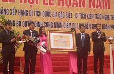 Reconocen templo antiguo en provincia vietnamita de Thanh Hoa como sitio especial de reliquia nacional