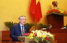 Resaltan aportes de órganos judiciales de Vietnam a garantía de seguridad nacional