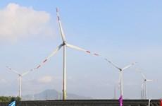 Vietnam presente en el top 3 de transformaciones de energía renovable en Asia-Pacífico