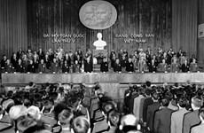 El V Congreso Nacional del Partido Comunista de Vietnam: Por la Patria socialista, por la felicidad del pueblo