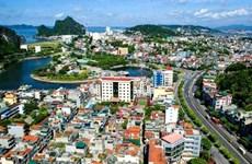 Provincia de Quang Ninh por convertirse en centro económico de Vietnam
