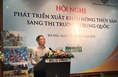 Ministros de Vietnam intensifican coordinación para impulsar exportación agrícola a China  
