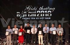 Premios Periodísticos de la VNA: ocasión para honrar a reporteros destacados  