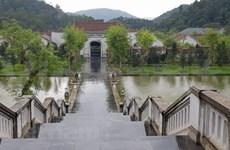 Beneficiadas empresas vietnamitas de reducción y exención de tasas de interés  