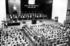 VII Congreso Nacional del Partido: Impulsar renovación integral, llevar el país por el camino del socialismo