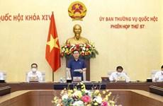 Sesiona reunión 57 del Comité Permanente del Parlamento vietnamita