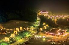 Provincia vietnamita de Bac Giang por impulsar desarrollo de economía nocturna