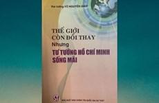 Presentan libros en conmemoración del natalicio del general Vo Nguyen Giap