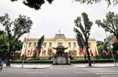 Recorrido por lugares históricos del Día de Liberación de la capital vietnamita