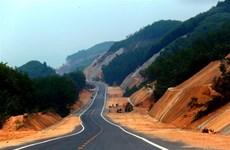 [Fotos] Abrirán al tráfico autopista en el centro de Vietnam