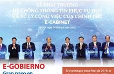 [Info] E-gobierno, gran paso en despliegue de la administración electrónica