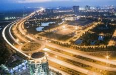 [Fotos] Un Hanoi moderno con vista desde arriba
