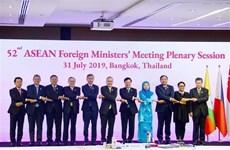 [Fotos] Conferencia Ministerial de Asuntos Exteriores de ASEAN en Bangkok
