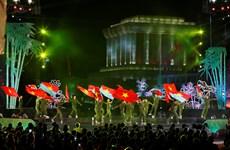 [Foto] Presentaciones artísticas en 50 aniversario del cumplimiento del Testamento del Presidente Ho Chi Minh