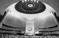 [Foto] 42 aniversario de la participación de Vietnam en la ONU