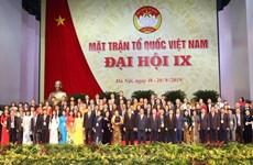 [Foto] Noveno Congreso Nacional del Frente de la Patria de Vietnam