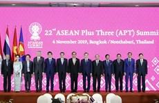 [Foto] El primer ministro vietnamita Nguyen Xuan Phuc asiste a la XXXV Cumbre de ASEAN