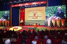 [Foto] Solemne mitin por el 90 aniversario de la fundación del Partido Comunista de Vietnam