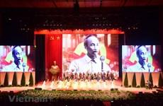 [Foto] Celebran en Vietnam acto solemne por 130 aniversario del natalicio del Presidente Ho Chi Minh
