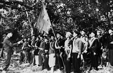 [Foto] Revolución de Agosto, paso crucial en la historia del pueblo vietnamita