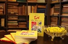 Tet vietnamita desde mirada de eruditos nacionales y extranjeros