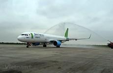 Aerolínea Bamboo Airways lista para vuelos directos entre Vietnam y Estados Unidos