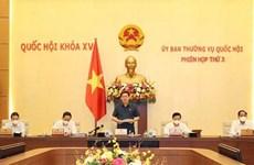 Efectúa tercera reunión del Comité Permanente de la Asamblea Nacional de Vietnam