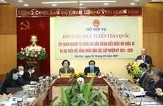 Efectuarán II conferencia consultiva para postular candidatos a diputados parlamentarios