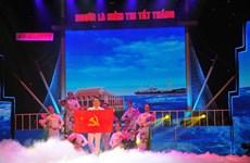 Celebran espectáculo artístico especial por 110 aniversario del viaje de Ho Chi Minh