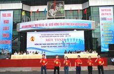 Vietnam responde al Día Mundial de Prevención y Lucha contra VIH/SIDA
