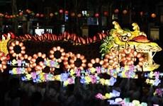 Celebrarán Festival de linternas Vietnam-Sudcorea en diciembre próximo
