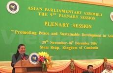 Clausuran noveno plenario de Asamblea Parlamentaria de Asia