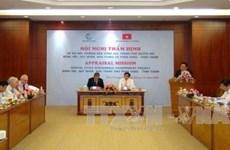 Inversión millonaria para proyecto ambiental en provincias centrales de Vietnam