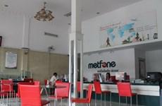 Foro anual de Mekong conecta empresas de Vietnam y Camboya