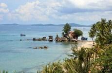 Establecerán en Vietnam corredores de protección de costa marítima
