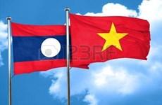 Tien Giang impulsa cooperación con la provincia laosiana de Khammouane