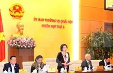 Comité Permanente delibera preparativos de próximas sesiones del Parlamento