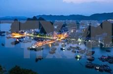 Provincia de Vietnam acelera desarrollo socioeconómico