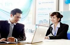 Vietnam registra aumento récord del número de nuevas empresas en 2016