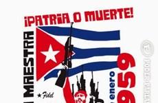 Vietnam felicita a Cuba por 58 aniversario de Revolución