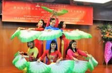 Celebran IV aniversario de fundación de Asociación de Amistad de Vietnamitas en Macao