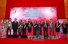 Honran a las marcas comerciales preferidas de Vietnam